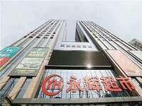 永辉超市一手成熟商铺包租十年高回报率