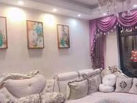 出售江南新城2室2厅1卫103平米111万住宅