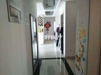 139万买阳湖豪装大4房 江南实验小学 6中学区 南北通透 满2年 家具家电全送