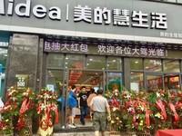 天域 景徽国际 区政府旁的沿街商铺 知名品牌已入驻