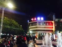 天域独家-黎阳IN巷,内街,外街,市口街,稀缺好铺出售!