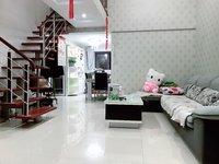 房东直售 精装修 天一国际 实用面积140 家电家具全送