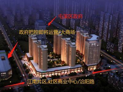 市中心社区商业中心,11月招商购铺节 免租半年,另送一万元红包!!