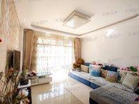 出售颐和观邸2室2厅1卫87.71平米105万住宅