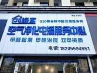 出租长宏 御泉湾71.72平米2600元/月商铺