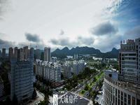 天域 天都大厦甲级写字楼,360全景写字楼,停车方便