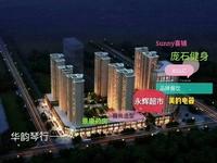 天域 一手包租商铺 层高9.4米 区政府旁阳湖中心位置
