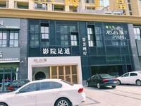 天域 景徽国际9.4米层高 可做三层沿街一手商铺 知名品牌已入驻