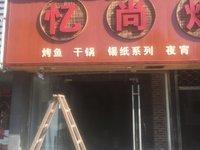 出租假日公寓120平米3500元/月商铺