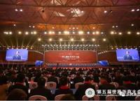 多弗集团受邀参加第五届世界浙商大会