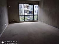 江南新城东区三室两厅两卫毛坯房出售