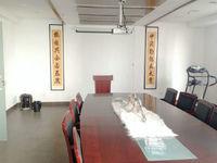 市中心 百川财富广场 精装写字楼出售 单价仅6000