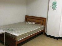 出租福林嘉园2室1厅1卫53平米750元/月住宅