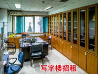 政务中心核心区 广电大楼 写字楼 面积300平方米