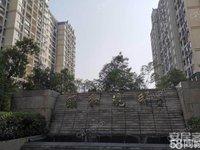出售颐和观邸3室2厅1卫81平米92万住宅