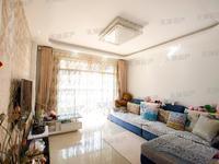 天域颐和观邸畅销小三房,精装修,家具家电全送。