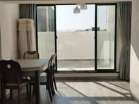 出租帝景豪庭3室2厅1卫128平米2400元/月住宅
