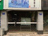 出租阳光绿水60平米2200元/月商铺