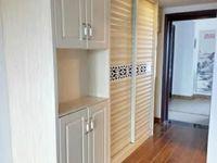 出租黄山圣天地53平米1000元/月住宅