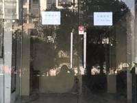 出租瑞和家园50平米1350元/月商铺