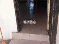 出租上新新村2室2厅1卫80平米1000元/月住宅