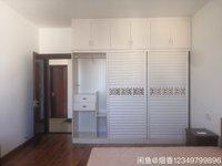 出租金太阳大厦4室1厅1卫30平米599元/月住宅
