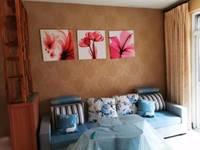 出租假日公寓2室2厅1卫78平米1500元/月住宅