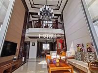 阳湖豪装空中别墅,御泉湾稀缺6米挑高复式,豪装家具家电全留下送储藏间