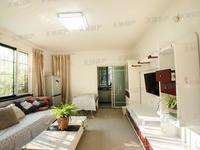 城东香山翠谷精装两房,一楼带院子。