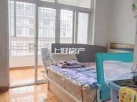 滨江华庭 复式 三居室 急售 新价比超高房源