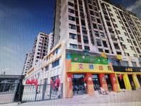 出售文峰鑫苑103.03平米一手商铺