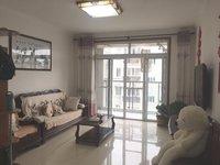 出租山语人家3室2厅1卫104平米1800元/月住宅