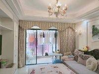 颐和观邸奢华精装两房,电梯最佳楼层,房东置换诚心卖98万,看中可谈。随时看房