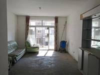 出售锦绣江南2室2厅1卫85平米89万住宅