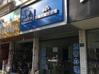 出租安东园86平米3600元/月商铺