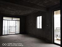 颐和观邸 四房两卫 任意装修 房东诚心出售