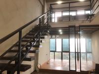 江南新城 一线江景尽收眼底精装loft 买一层得二层