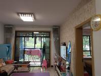 颐和观邸 83平精装2房 家具家电齐全 满2年 仅售83万