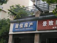 江南新城中心区临街旺铺