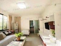 出售永佳香山翠谷2室1厅1卫、精装修、76平米59万住宅