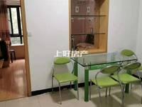 栢景雅居丹桂轩单生公寓出租,租金1200