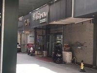 出租商贸城72平米2500元/月商铺