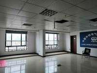 永辉超市楼上 精装写字楼 核心位置知名度大 真正商业中心 好停车 生活工作便利