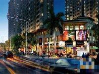 金瓯徽府商铺 城东新商业圈 覆盖周边几大高档小区 可做餐饮美食服装家居 随时看房