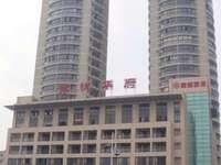出租君悦华府65平米面议写字楼,黄金地段,商业办公首先。