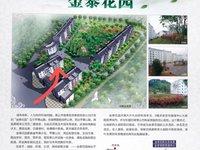 出售金泰花园3室2厅1卫114.52平米107万住宅