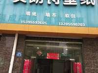 出租长宏 御泉湾50平米1500元/月商铺