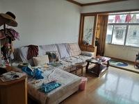阜安新村精装修二室二厅一卫一阳台含柴间实惠价位出售