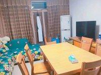 出租山语人家2室2厅1卫80平米1100元/月住宅