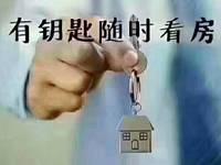 出售岸上蓝山3室2厅2卫116平米134万住宅